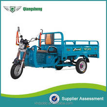 2015 the newest 1.5m 650W lage loading electric tricycle cargo three wheeler electric rickshaw for sale