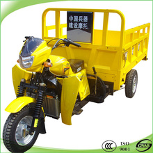 200cc or 250cc water cooling tricycle with front fender