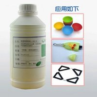 repair glue for inflatable product