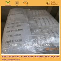 5,5-Dimethyl Hydantoin,GHS MSDS, CAS No.77-71-4,In manufacturing of Aminophenol