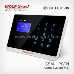 Wolf-Guard Cheap and High Quality Smart wireless home GSM alarm system Voice & Touch with Touch Keypad (YL-007M2)