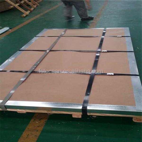 stainless steel sheet (125).jpg
