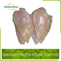 frozen chicken / feet / breast / Paws / wings