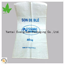 High quality food packing 55*105cm pp woven packing sugar 50kg