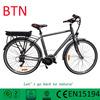 EN15194 2015 hot sale inner lithium removable battery 36V 28inch ebike