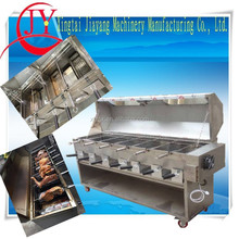 automatic Barbecue machine for Pork, lamb, beef ,chiken