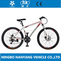 2014 caliente de ventas 21 velocidades 26 pulgadas marco de aleación de freno de disco de alta calidad y un precio más barato en bicicleta de montaña gb1018