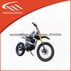 /p-detail/150cc-de-cuatro-tiempos-bici-de-la-suciedad-tener-CE-LMDB-150-300001181701.html