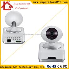 Home & Business Small Pan & Tilt P2P Intelligent Wireless IP Camera L&L-IP3