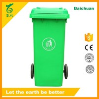 2014 hot sale types of waste bin recycling dustbin stand