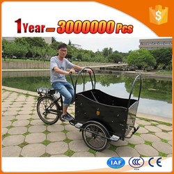 durable and pretty trike chopper Jiangsu Factory