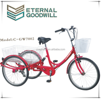 "24"" Steel Adult electric tricycle/cheap adult tricycle Shopping Tricycle/ CE Delivery trike /GW7002-1 speed"