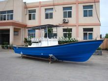 Liya commercial fishing boat 25feet fiberglass material t top for boats