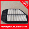 air filter 17801-30070 motorcycle antibacterial filter for air conditioner performance air filter