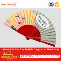 Chinese Hand Crafts Fodable Custom Wooden Fan