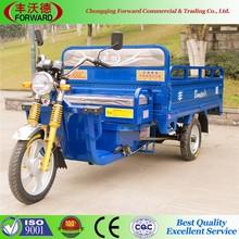 2015 heavier loading 2 brush motor open cargo electric tricycle/usefulpower electric scooter/3 wheel electric bicycle