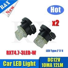 T4.7 led 2*3*4 DC12V dashboard dash led lights,car led reading light socket t3 t4.2 t4.7 car led ligth with 12 months warranty