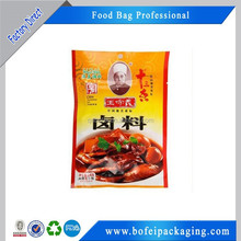 China factory custom printing spice wholesale package bag