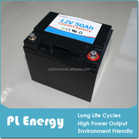 oem 12v 50ah electric wheelchair lithium battery pack