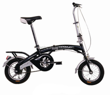 Small wheel light weight 12 16 size city urban folding bike for sale