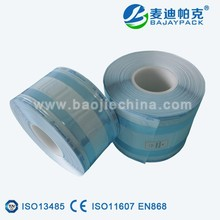 Professional manufacturer to make medical heat sealing gusseted reel for dental and clinic