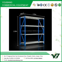 Hot sell high quality ligh duty 4 layers long span warehouse racking system, storage rack (YB-WR-C14)