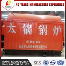 Famous Brand TAIGUO BOILER ! small steam boiler Coal Fired