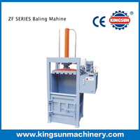 Waste Paper and Plastic Press Baler