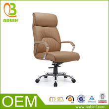 Brown Synthetic Leather Office Swivel Lounge Chair