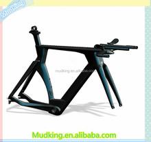 3K/UD P5 Carbon TT Frame, Carbon TT Bike Frame, Carbon Time Trial Bicycle Frame
