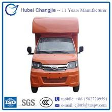 Gas fuel mobile Food van