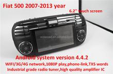 Android system fiat 500 car dvd gps navigation TV radio aux USB/SD blue& me reversing camera