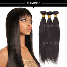 100% huamn hair janet yaki hair