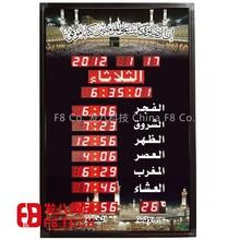 Metal muslim Wall Clock, Modern pendulum clock