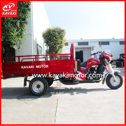 Water cooling 5 tires,cargo tricycle three wheel motorcycle automatic made in China