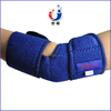Sports Velcro neoprene orthopedic elbow support arm splint / Enhance elbow fracture brace / CE proved adjustable elbow support