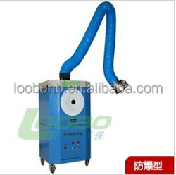 loobo Welding Fume Extraction and Air Purifier/Industrial welding dust collector