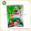 Buy direct from china wholesale beef mixed powder