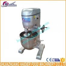 30L stainless steel dough mixing machine/bakery planetary dough mixer/planetary mixer cake mixer