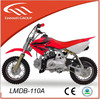 110CC kids gas dirt cheap motorcycles for sale with EPA