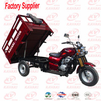 KAVAKI 200cc air cooled engine cargo chinese three wheel motorcycle