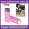 BW017 wholesale pocket mini combination karaoke player - blue