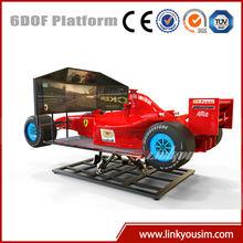 arcade racing car, amusement park car game machine, racing rides go kart