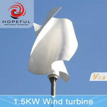 1.5kw low starting torque wind generator spiral vertical wind power generator for house use