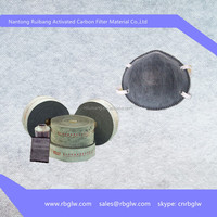 activated carbon filter gas mask activated carbon cloth N95 filter paper mask