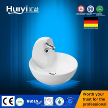 2015 New Design Toilet Hand Faucet High Quality Sensor Hand Wash Faucet Installed on Ceramic Basin Wash Basin Faucet HY-112D