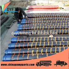 DN125 steady concrete pump rubber hose and spare parts for pump truck