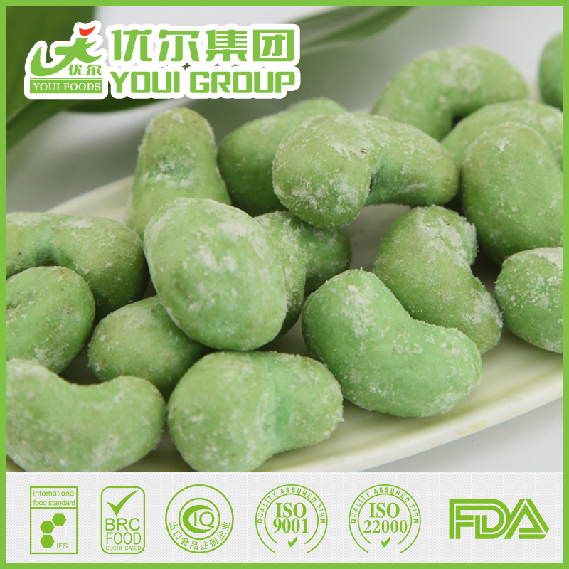 how to make wasabi nuts