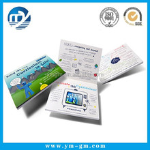 Printed brochure sample from factory