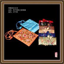 Modern most popular jewelry organza bags